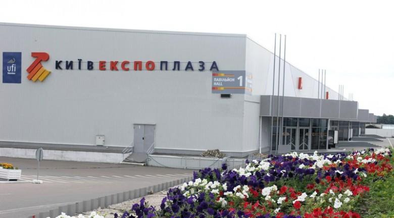 КиївЕкспоПлаза