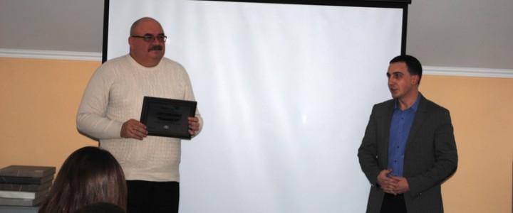 Презентація «Кромаг — нові перспективи» у місті Біла Церква