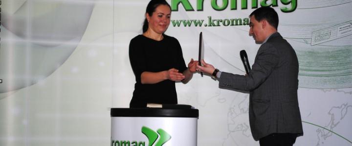 Презентація у місті Запоріжжі «Кромаг-нові перспективи»